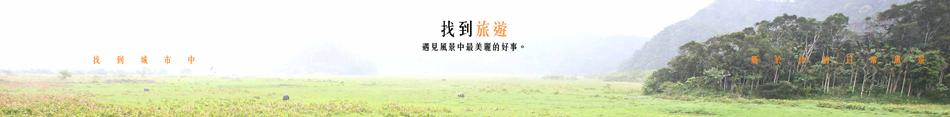 台灣角川的宣傳圖片